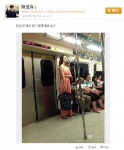 搭捷捕獲「偽娘陳漢典」…原來是專職麻豆李蕙鈞 網友:殺傷力太大了!