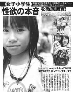 日本15歲少女的處女率調查 結果令人震驚