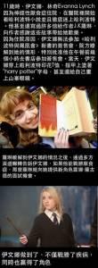 原來哈利波特螢幕下,還有這段故事....