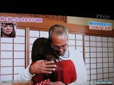 日本女子在父親節必做三件事:竟然要給父親洗澡