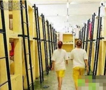 女子監獄不為人知的私密節操何在啊