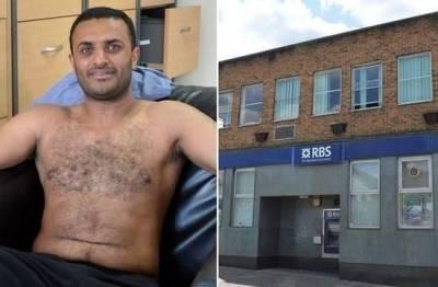 英一男子求職跳脫衣舞吸引面試官被拒