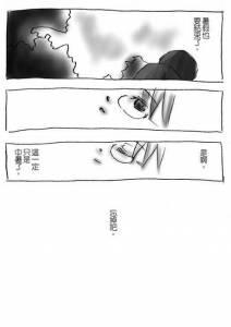 哆啦A夢感人的同人結局,太感動了...