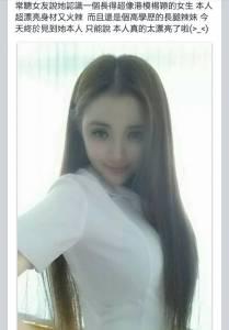14年沒有見的國小初戀 當知道她到日本當女優後.....