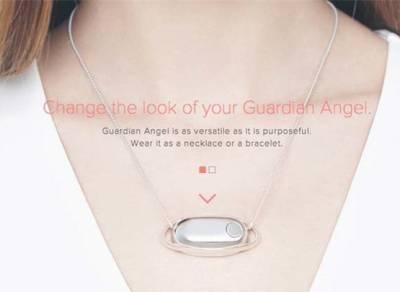 這些設計雖然看起來很怪 但能讓女性抵抗強暴
