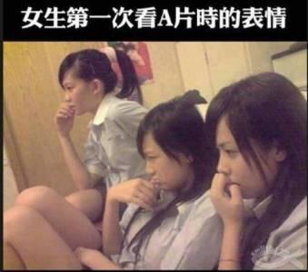 國小三女生看A片 竟然發生這種事