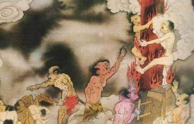 揭古代十八層地獄的神秘面紗!