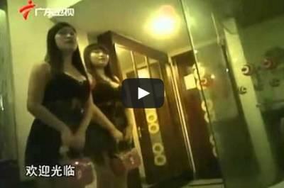 【影片】記者暗拍親身體驗桑拿浴足婦女特殊服務