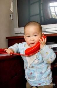 [童年] 詐騙電話
