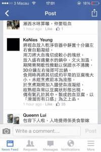 香港男人愛吃月經?你是第一個為我食經血的男人...