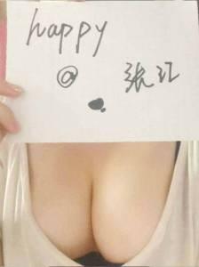 【宅福利】微博比胸大賽圖片全集(3)