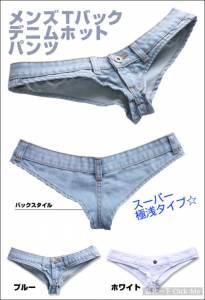 日本究極超短「T字熱褲」!這穿上街真的沒問題嗎?!
