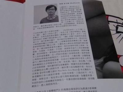 我讀「密戀慾門: 木子尋創作故事集」|豆豆