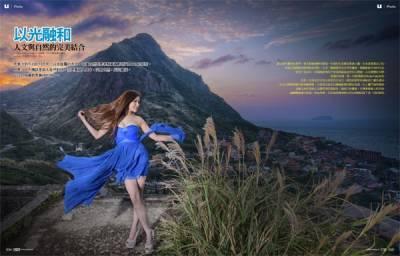 以光融和 人文與自然的完美結合│尤物雜誌