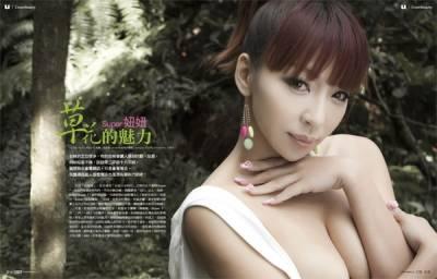 草花的魅力 Super 妞妞迷思│尤物雜誌