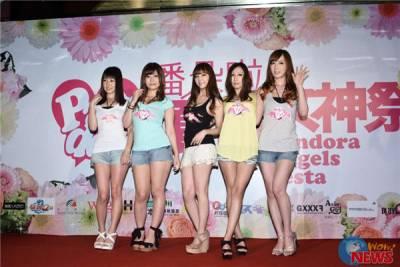 女優JULIA來台灣了..... 本人實在不怎麼樣..........