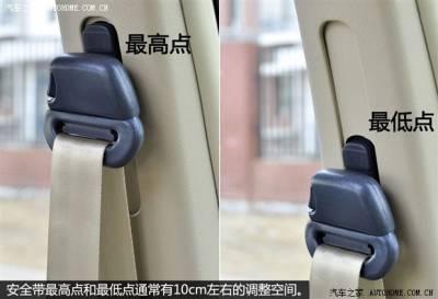 汽車隱藏的實用功能,連計程車運將都不知道!