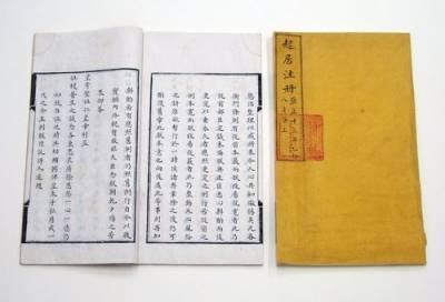 看看清朝皇帝的「作息表」, 現在的政治人物每天都在做什麼.......