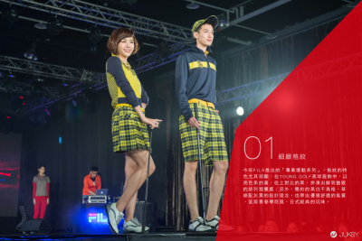 【動靜之間,隨型所欲】 : 2014 FILA 秋冬運動時尚秀現場直擊!