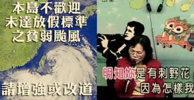 太懷念了...台灣90年代在流行些什麼