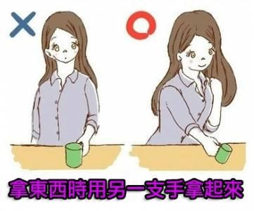 教女漢子如何偽裝成軟妹紙。。。