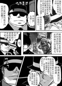 吃驚..名偵探柯南大結局(文字解說+漫畫)