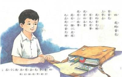 小時候的回憶 差一點就能讀這版本的書了