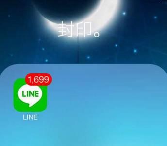 日票選9個「討厭LINE的理由」「已讀」真的很煩...