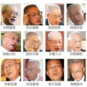 [猜謎] 如果馬英九死了,對台灣有什麼影響