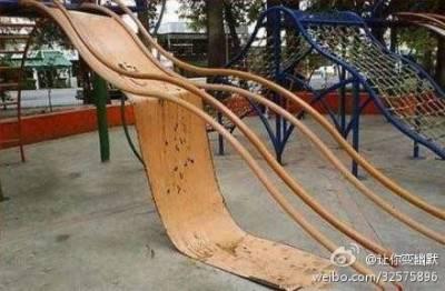 我感覺以我的智商,是無法理解這些滑梯存在的原因!