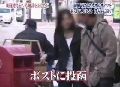 在南韓撿到錢包會直接扔郵筒? 台灣人可以嗎?