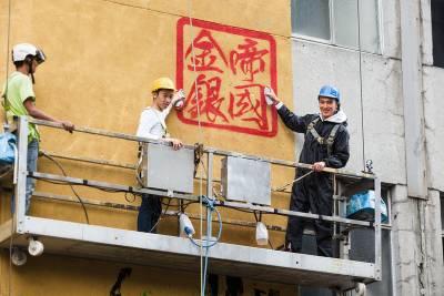 金銀帝國 x Pow Wow Taiwan x 畫圖男 活動現場直擊