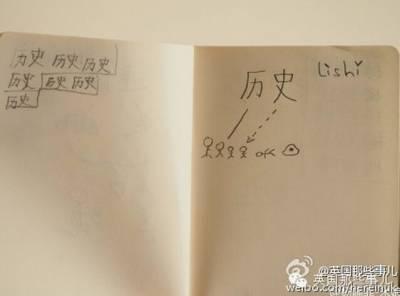 我的英國老公這樣學中文 他真的很有毅力!