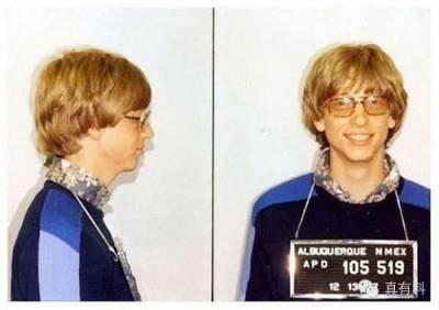 比爾蓋茨無證駕駛被捕,一系列史上最罕見的照片!