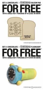 :CHOCOOLATE x 「多啦A夢」 聯乘系列台灣10月24日隆重登場