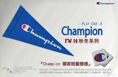 「Play Like A Champion!」 FW14 秋冬系列,領先全台首賣!