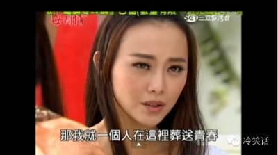 【台灣版「神雕俠侶」】超爆笑對話,看完直接跪倒在地!