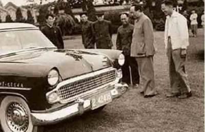 那時候,毛澤東和蔣介石開車相撞...