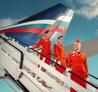 全球最令人驚豔的空姐制服!!!法國的根本模特兒啊~~