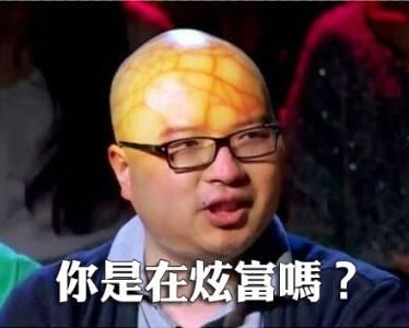自從台灣節目說大陸消費不起茶葉蛋後...