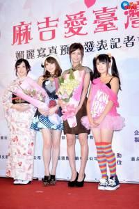 日本AV雙天后襲台拍攝寫真書吉澤明步 麻生希合體現身記者會