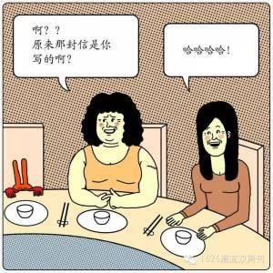 一場所有人死光的餐會,畫中有許多謎點,都能解開的是高智商族群!!