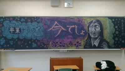 日本高中生把黑板畫成這樣!是要老師怎麼上課啦....