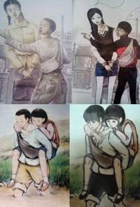 南韓國中生課本塗鴉...都教授怎麼色色的...