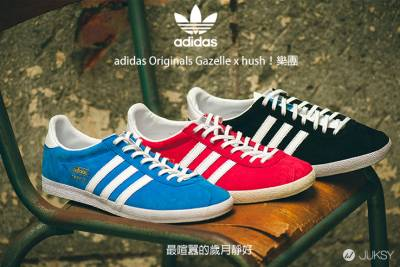 最喧囂的歲月靜好:Hush!樂團 x adidas Originals GAZELLE OG