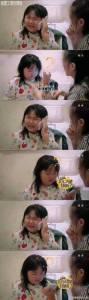 小女孩打電話一直斷線好生氣!!原來是因為…太可愛啦!