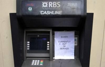 偷錢也可以這樣偷!ATM機下挖隧道偷上萬英鎊!