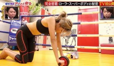 她教的是健身,但你學的恐怕不是...