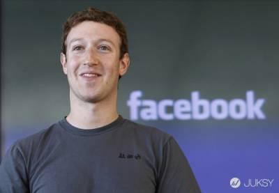為什麼臉書執行長馬克祖克都穿同樣的灰Tshirt? 背後其實有重要的意義...
