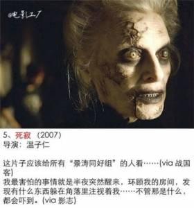 推薦9部據說嚇死過人的恐怖片!!沒看過它們別說你愛看恐怖片~